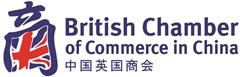 BritCham-Logo